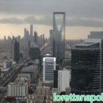 Dimasukkannya Arab Saudi Dalam Daftar Risiko Keuangan Teror Eropa